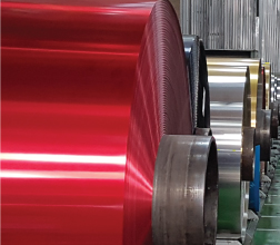 Can Stock Aluminium Rolled Products
